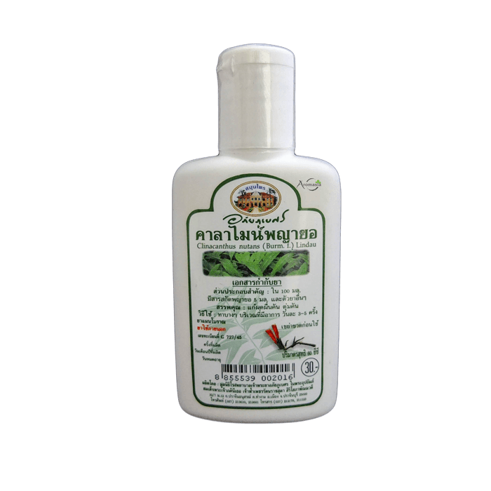 Средство От Псориаза Herbal Lotion For Psoriasis And Dermatitis Abhaibhubejhr Payayor Calamine Clinacanthus Nutans (Burm. F.) Lindau (60Мл)(1)